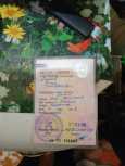 Лада 2107, 2006 год, 79 000 руб.