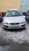 Ford Focus, 2005 год, 238 000 руб.
