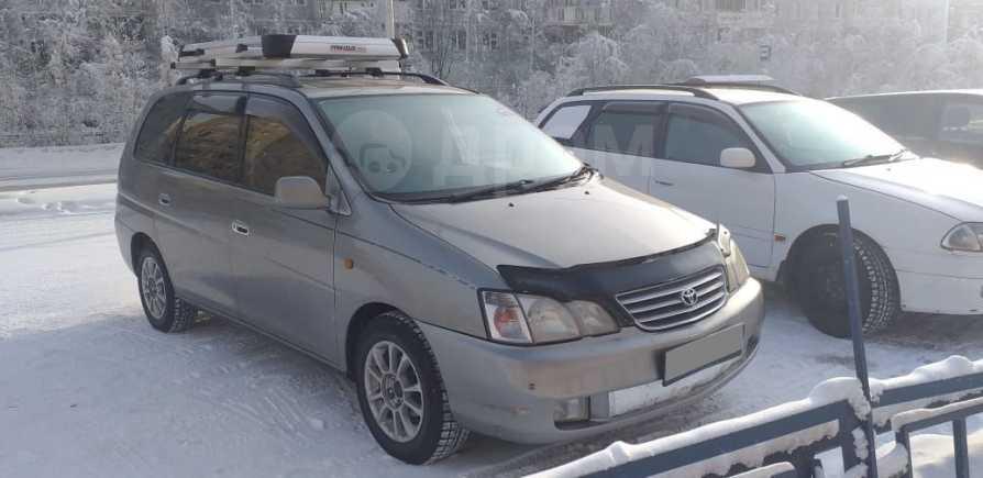 Toyota Gaia, 1999 год, 380 000 руб.