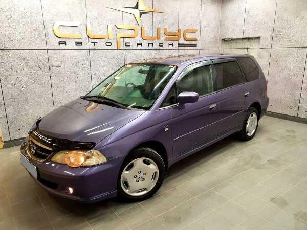 Honda Odyssey, 2001 год, 435 000 руб.