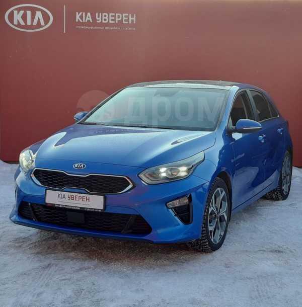 Kia Ceed, 2018 год, 1 267 000 руб.