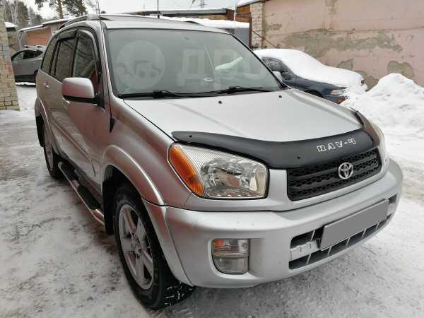 Toyota RAV4, 2002 год, 548 000 руб.