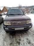 Toyota Land Cruiser, 2005 год, 1 299 000 руб.