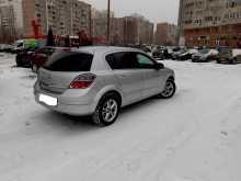 Москва Astra Family 2011