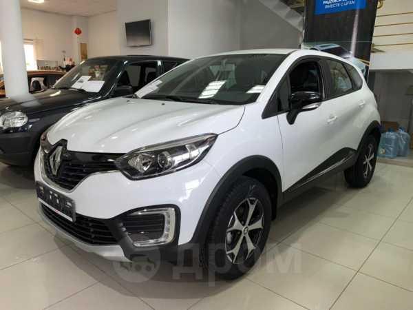Renault Kaptur, 2020 год, 1 139 990 руб.