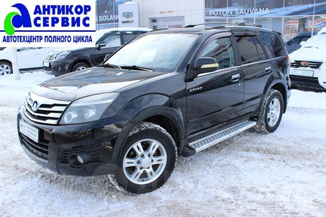 Great Wall Hover H3, 2011 год, 529 000 руб.