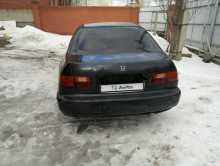 Челябинск Civic Ferio 1992