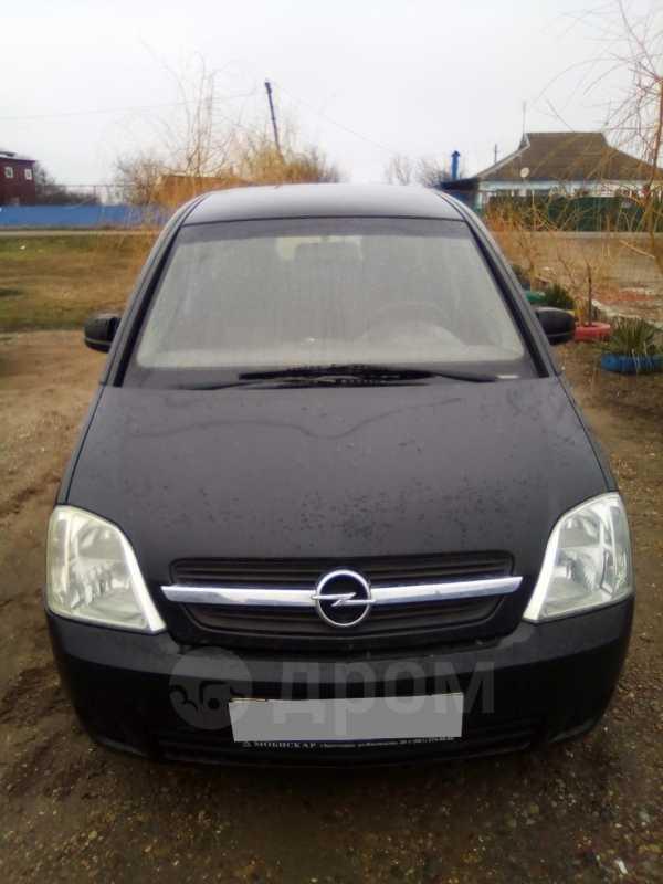 Opel Meriva, 2005 год, 260 000 руб.