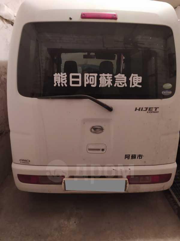 Daihatsu Hijet, 2006 год, 200 000 руб.