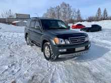 Барнаул LX470 1999