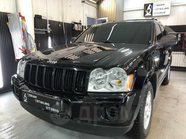 Jeep Grand Cherokee, 2005 год, 695 000 руб.