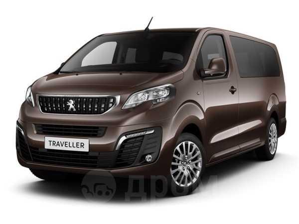 Peugeot Traveller, 2020 год, 2 589 900 руб.