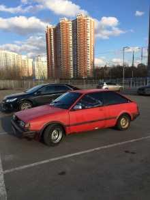 Москва Langley 1984