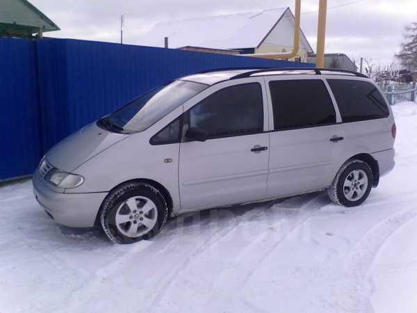 Volkswagen Sharan, 1999 год, 300 000 руб.