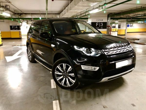 Land Rover Discovery Sport, 2016 год, 2 100 000 руб.