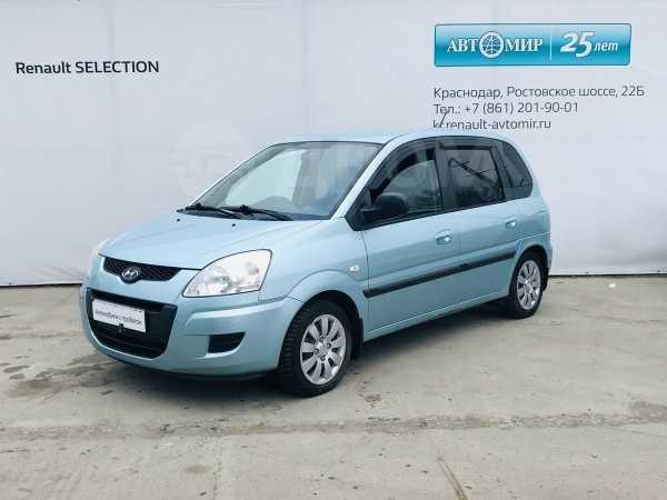 Hyundai Matrix, 2008 год, 295 600 руб.