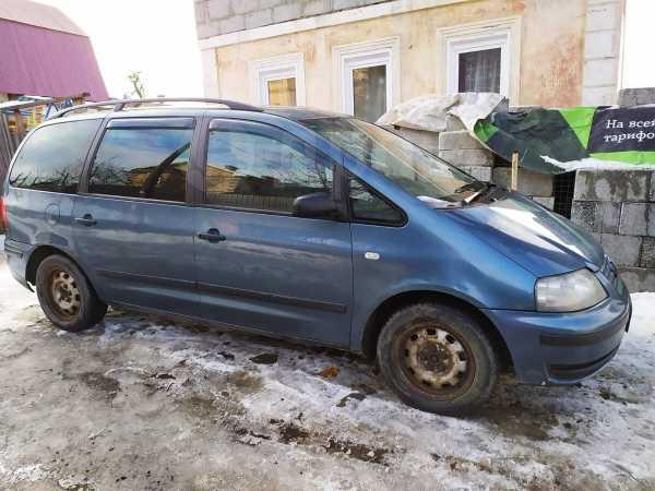 Volkswagen Sharan, 2001 год, 320 000 руб.