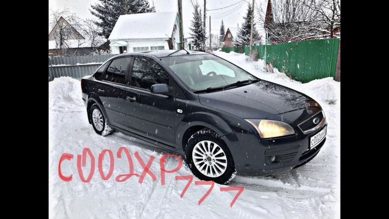 Ford Focus, 2008 год, 319 990 руб.