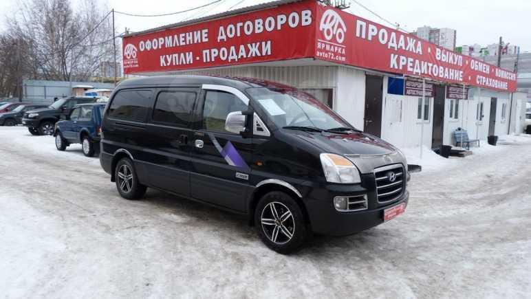 Hyundai Starex, 2006 год, 465 000 руб.