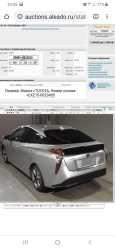 Toyota Prius, 2016 год, 1 230 000 руб.