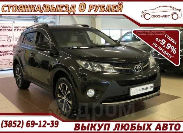 Toyota RAV4, 2014 год, 1 365 000 руб.