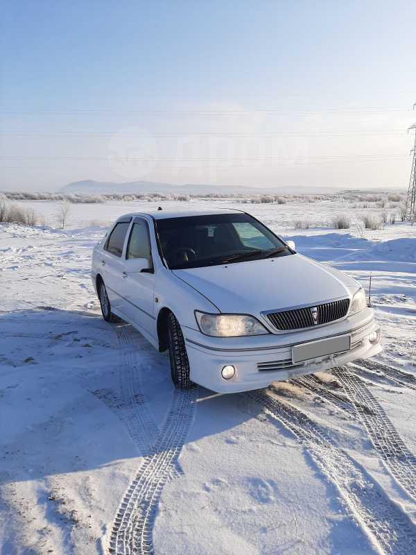 Toyota Vista, 2002 год, 345 000 руб.