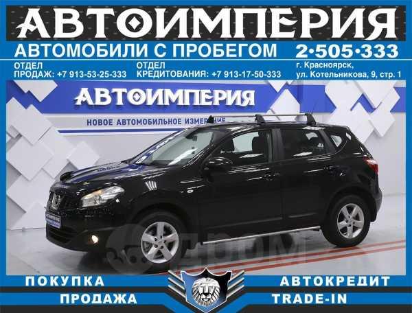 Nissan Qashqai, 2013 год, 828 000 руб.