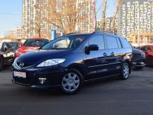 Москва Mazda5 2007