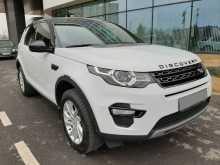 Краснодар Discovery Sport