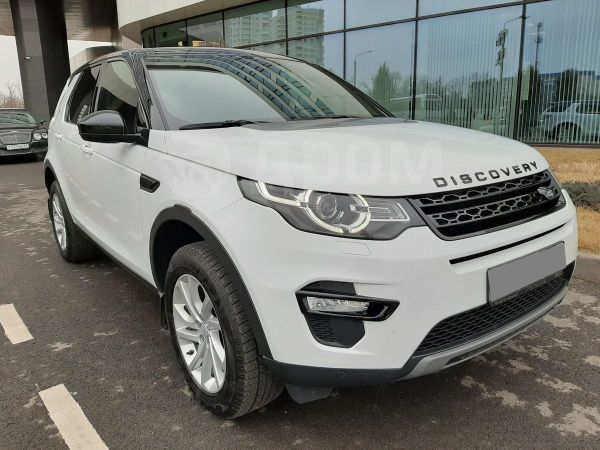 Land Rover Discovery Sport, 2017 год, 1 990 000 руб.