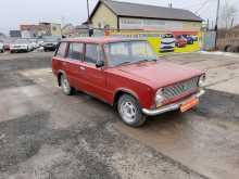 Волжский 2102 1982