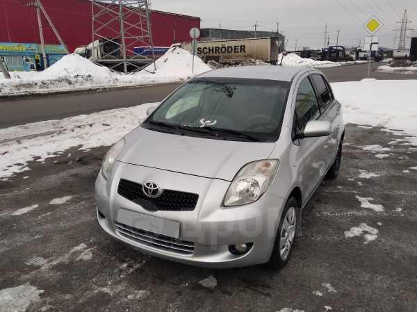 Toyota Yaris, 2006 год, 270 000 руб.