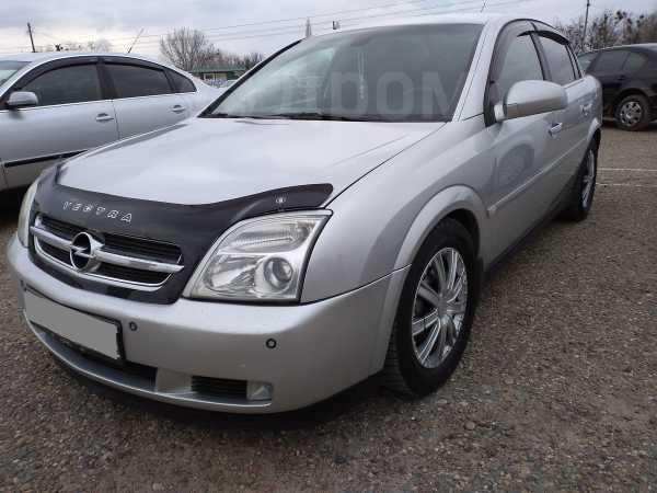 Opel Vectra, 2004 год, 275 000 руб.