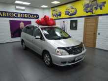 Свободный Toyota Nadia 2000