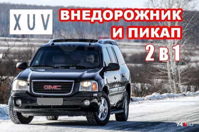 GMC Envoy, 2003 год, 499 773 руб.