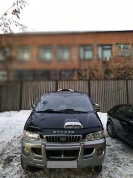 Иркутск Starex 2001