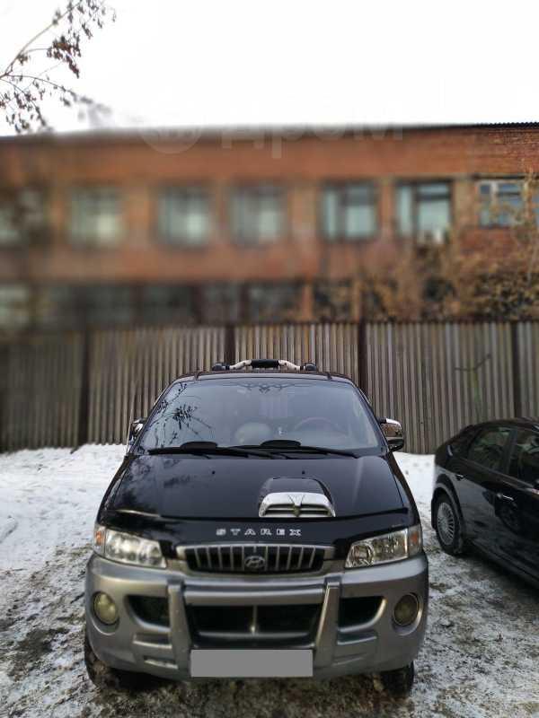 Hyundai Starex, 2001 год, 430 000 руб.