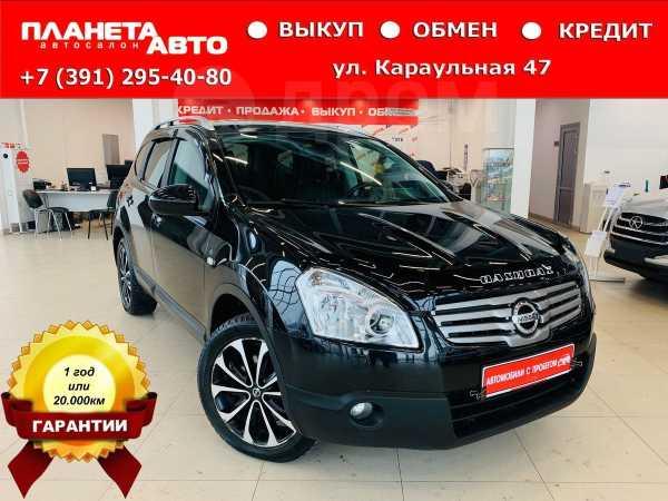 Nissan Qashqai+2, 2009 год, 689 000 руб.