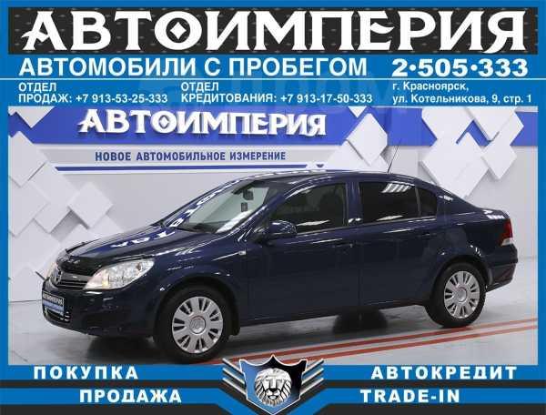 Opel Astra, 2010 год, 368 000 руб.