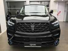 Екатеринбург QX80 2019