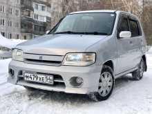 Новосибирск Cube 2001