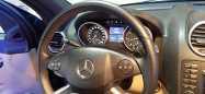 Mercedes-Benz M-Class, 2009 год, 977 000 руб.
