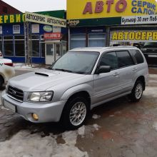 Волгоград Forester 2004
