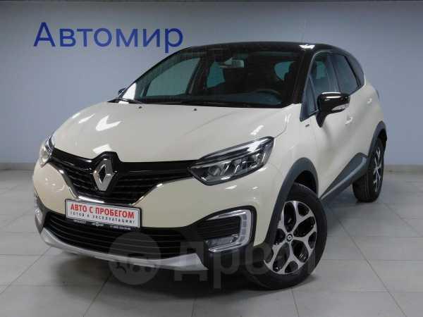 Renault Kaptur, 2018 год, 1 025 000 руб.