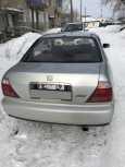 Honda Ascot, 1994 год, 75 000 руб.