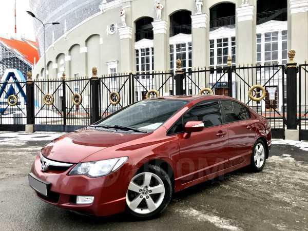 Honda Civic, 2007 год, 489 000 руб.