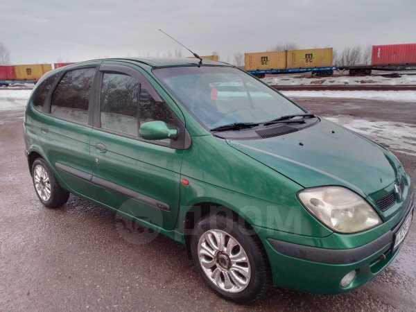 Renault Scenic, 1999 год, 147 000 руб.