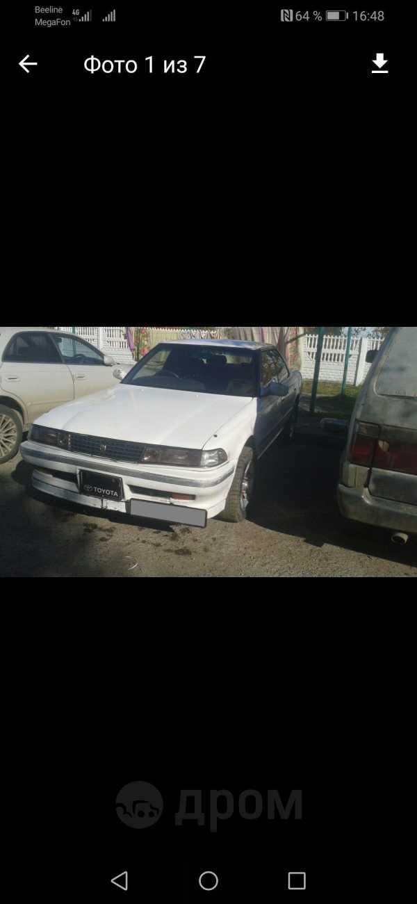 Toyota Mark II, 1992 год, 99 000 руб.