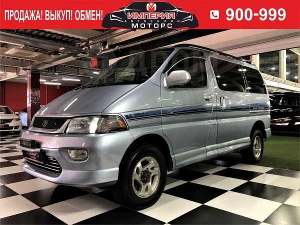 Toyota Hiace Regius, 1997 год, 519 000 руб.