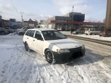 Иркутск AD 2000